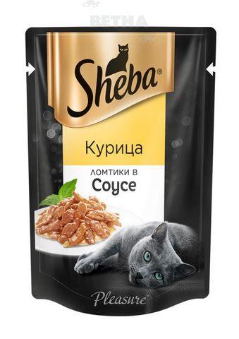 Sheba Pleasure пауч для кошек ломтики в соусе курица 85 г