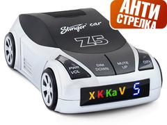 Радар-детектор Stinger Car Z5 (Антистрелка)