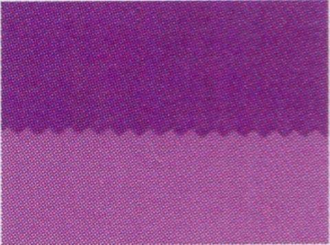 Пододеяльник 200х200 Caleffi Tinta Unito Bicolor бязь розовый/сиреневый