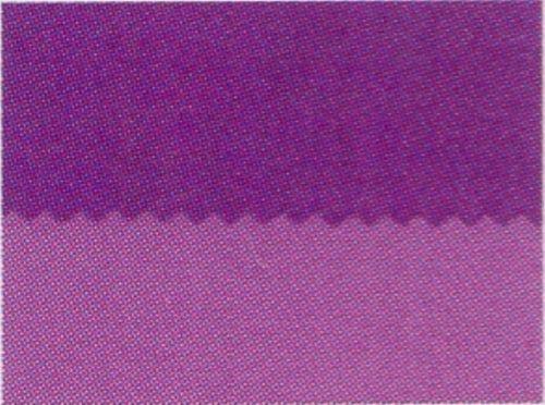 Пододеяльники Пододеяльник 200х200 Caleffi Tinta Unito Bicolor бязь розовый/сиреневый pododeyalnik-200h200-caleffi-tinta-unito-bicolor-byaz-rozovyysirenevyy-italiya.JPG