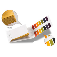 Тест-полоски pH — Лакмусовая бумага