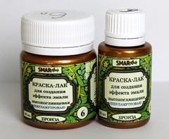 Краска-лак SMAR для создания эффекта эмали, Перламутровая. Цвет №6 Бронза