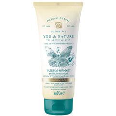 Бальзам-комфорт успокаивающий для волос и чувствительной кожи головы (150 мл YOU & NATURE)