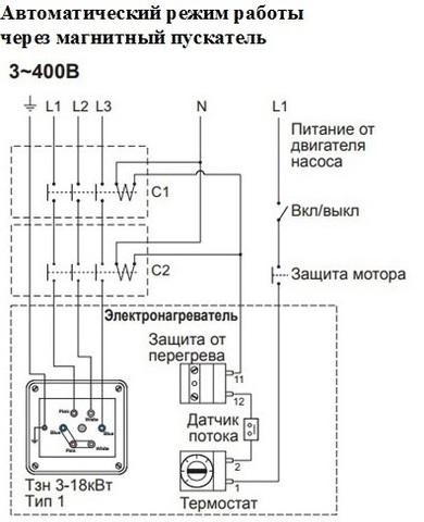 Sxema-380V