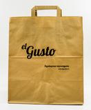 Фирменный пакет el Gusto