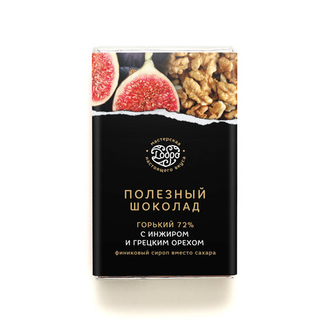 Шоколад горький, 72% какао, на пекмезе, с инжиром и грецким орехом