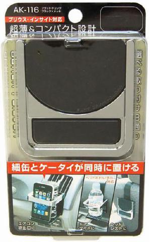 Подстаканник/держатель в автомобиль KASHIMURA AK-116