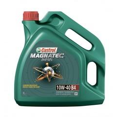 Castrol Magnatec Diesel 10W-40 4л цена