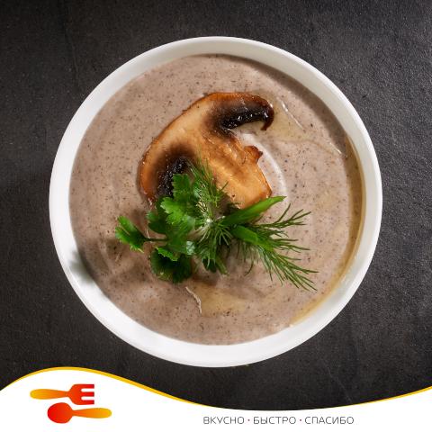 Восхитительный грибной крем-суп.  Насыщенный, вкусный и лёгкий.