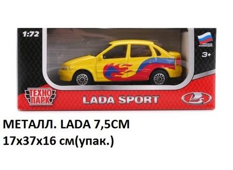 Машина мет. SB-16-79 CDU Лада технопарк