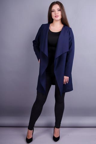 Шерон. Практичный женский кардиган больших размеров. Синий.