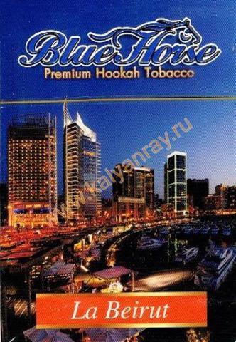 Blue Horse La Beirut