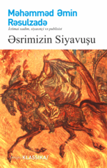 Əsrimizin siyavuşu