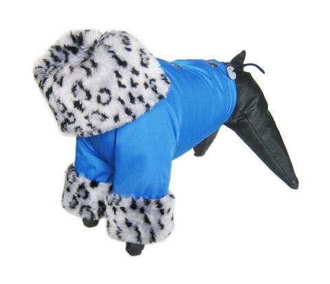 Elite куртка, утепленная синтепоном