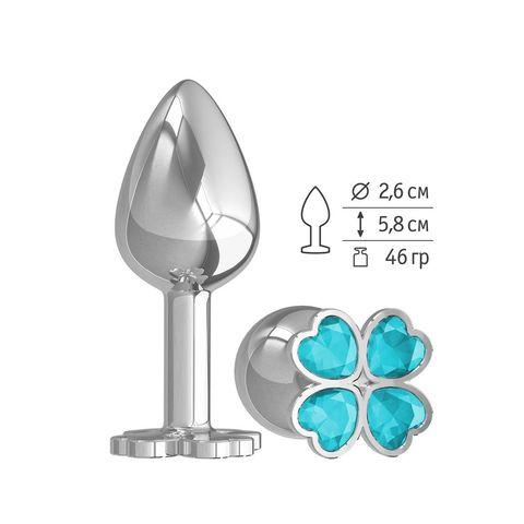 Серебристая анальная втулка с клевером из голубых кристаллов - 7 см.