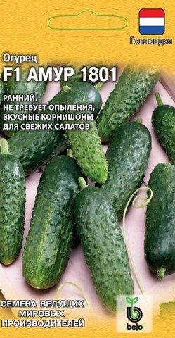 Семена Огурец Амур F1 (Bejo Zaden) 10 сем