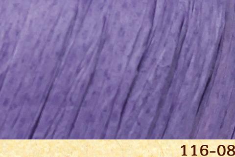 Купить Пряжа FibraNatura Raffia Код цвета 116-08 | Интернет-магазин пряжи «Пряха»