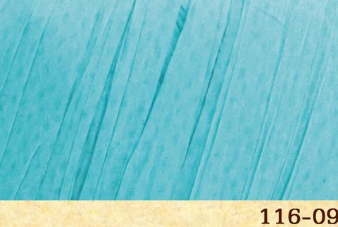 Купить Пряжа FibraNatura Raffia Код цвета 116-09 | Интернет-магазин пряжи «Пряха»