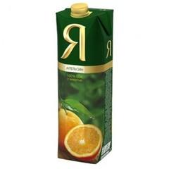 Сок Я апельсин с мякотью 0,97л