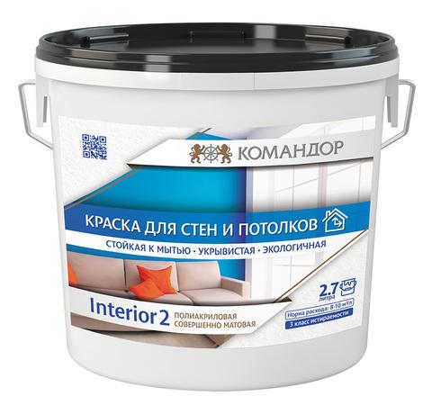 Краска для внутренних работ Командор Interior 2 (Интериор 2)
