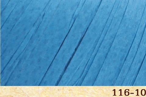 Купить Пряжа FibraNatura Raffia Код цвета 116-10 | Интернет-магазин пряжи «Пряха»