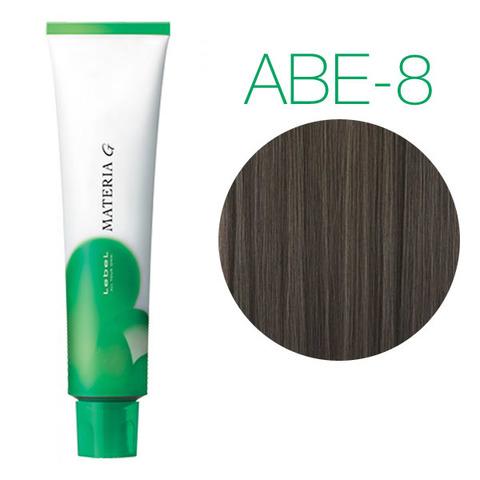 Lebel Materia Grey ABe-8 (светлый блондин пепельно-бежевый) - Перманентная краска для седых волос