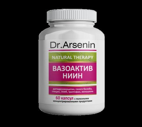 Концентрированный пищевой продукт Narural therapy ВАЗОАКТИВ НИИН Dr. Arsenin 60 капсул (Концентрированный пищевой продукт Natural therapy (Натуротерапия) ВАЗОУМ NATURMED 60 капсул) НИИ Натуротерапии