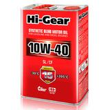HI-Gear 10w40 SL/CF  Полусинтетическое моторное масло