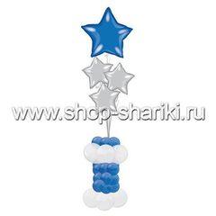 Фонтан из шаров со звездами Праздничный