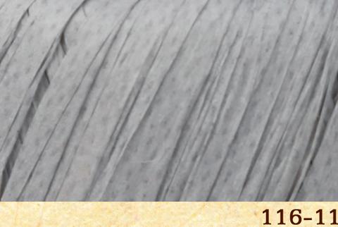 Купить Пряжа FibraNatura Raffia Код цвета 116-11 | Интернет-магазин пряжи «Пряха»