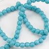 Бусина Бирюза (искусств, тониров), шарик, цвет - голубой, 6 мм, нить (голубой)