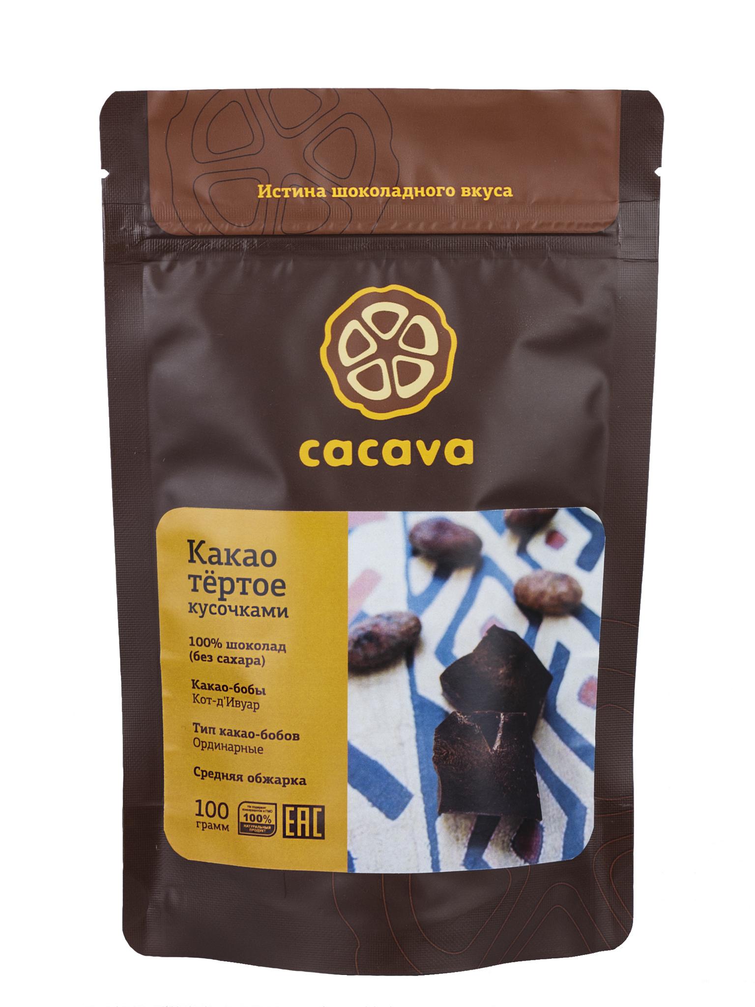 Какао тёртое (Кот-д'Ивуар), упаковка 100 грамм