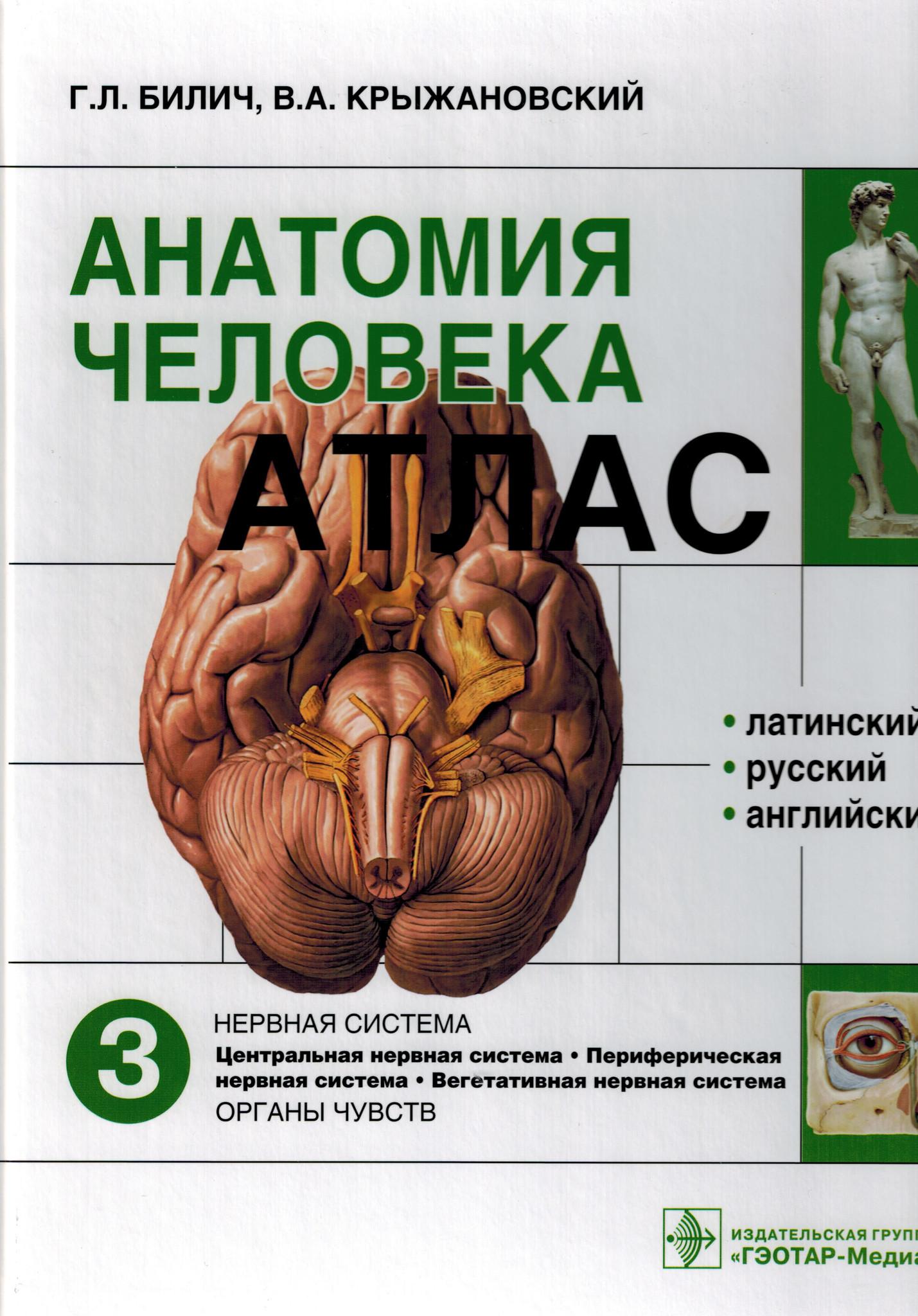 Клиническая хирургия национальное руководство том 3