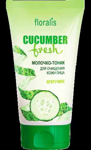 Floralis Cucumber Fresh Молочко-тоник Огуречное для очищения кожи лица 140г