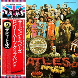 The Beatles / Sgt. Pepper's Lonely Hearts Club Band (LP)