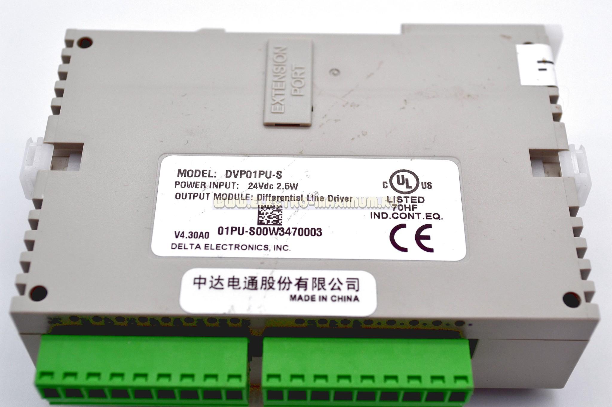 Модуль управления движением DVP01PU-S