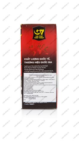 Вьетнамский растворимый кофе G7, 3 в 1 , Original, 21 пак.