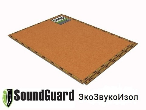 Звукоизоляционная панель  Панели SoundGuard ЭкоЗвукоИзол  1200x800x13 на основе кварца