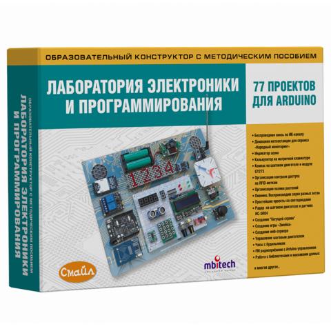 77 проектов Arduino