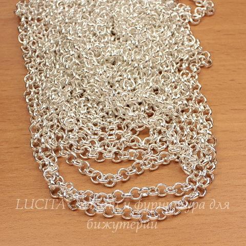 Цепь (цвет - серебро) 5 мм, примерно 5 м
