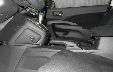 Гарант Консул 15019.L для HONDA CR-V /2015-/ М6 R-назад