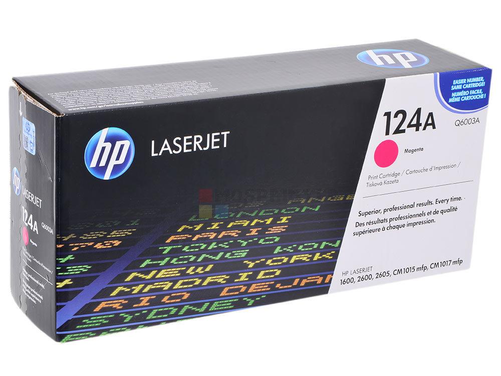 HP Q6003A