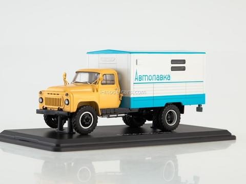 GAZ-53A GZSA-3723 Mobile store yellow-white-blue 1:43 Start Scale Models (SSM)