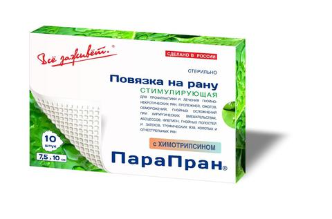 Повязка атравматичная ПараПран с химотрипсином 7,5 Х 10 см