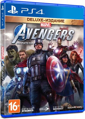 PS4 Мстители Marvel. Издание Deluxe (русская версия)