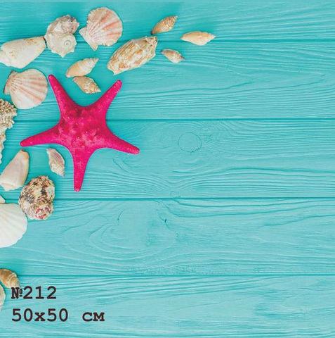 Фотофон виниловый «Морская звезда» №212