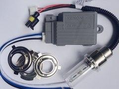Комплект Moto Bi-Xenon 1лампа+1блок ( 5000/6000K)