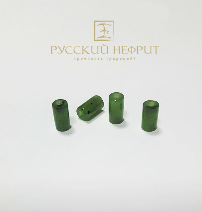Трубочки бусины из зелёного нефрита.