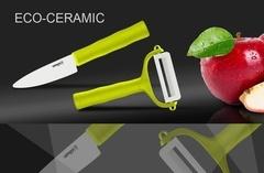 Набор из керамического фруктового ножа и овощечистки Samura Eco-Ceramic , арт. SKC-012