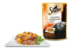 Sheba Appetito Ломтики в желе из телятины и языка 85 гр
